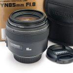 Jual Lensa Yongnuo 85mm f1.8 FOr Canon ( Baru )