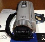 Jual Handycam Sony SX20 Second