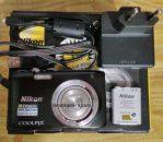 Jual Kamera Digital Nikon S2900 Second